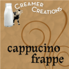 Cappuccino Frappe 6 lb - 4 Pack